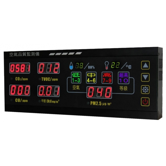 7 IN 1 Indoor Air Quality Monitor-AP-1000