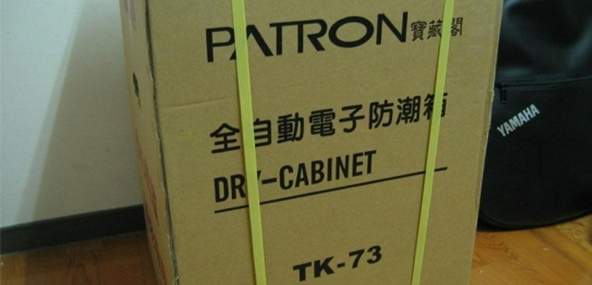 【開箱】[燦坤會招好物] 寶藏閣70L防潮箱GH-70同款 燦坤TK-73